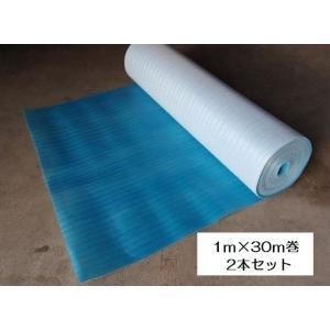 ブルーマット(輸入品) 1.8mm×1m×30m 2本セット 床養生ブルーマット 送料無料  ラミマット|oochi-works