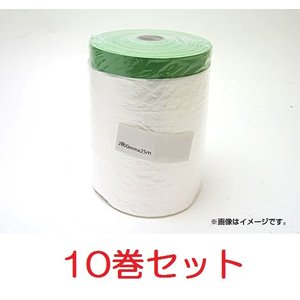 布ポリマスカー 2800×25m 10巻セット 塗装養生テープ 送料無料|oochi-works