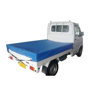 トラックシート 1.9×2.1 ブルー エステル帆布 厚手 荷台カバー 送料無料  軽トラック oochi-works