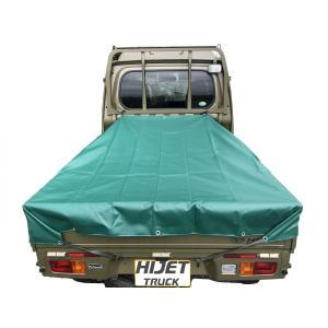 【商品名】ハイゼットジャンボ用トラックシート グリーン エステル帆布製 【サイズ】1.9m×1.9m...