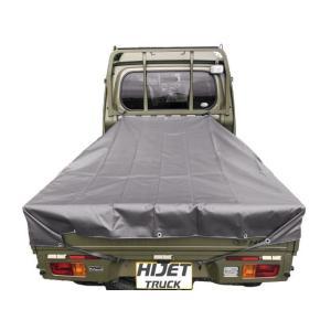 トラックシート グレー ハイゼットジャンボ 1.9m×1.9m  軽トラシート エステル帆布  荷台...