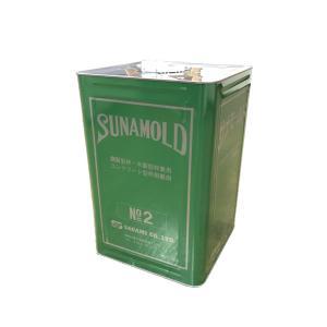 サナモールドNo.2 コンクリート型枠剥離剤 18L缶 はくり剤