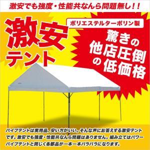 激安テント 2間×3間  3.55m×5.32m・6坪 イベ...