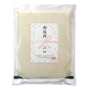 1kgラベル米(新潟産コシヒカリ) /引越しのご挨拶・御礼・転勤・移動・粗品・プレゼント