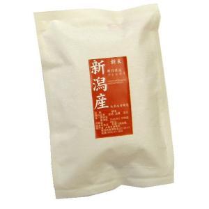 少量パック 300g 2合(新潟産コシヒカリ) /結婚式のプチギフト・御礼・粗品・プチプレゼント・お米