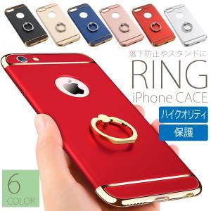 iPhoneケース おしゃれ リング付き XR キラキラ 7 韓国 リング バンカーリング iPho...