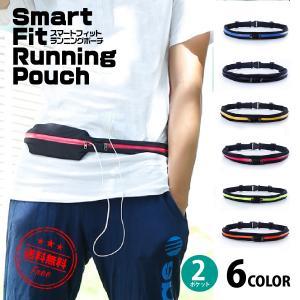 ランニングポーチ 揺れない ウエストポーチ 防水 軽量 メンズ レディース ランニング バッグ ジョギング ペットボトル スマホ|ookami