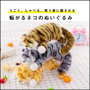 サンドイッチマンがテレビで使用してたことで話題に☆彡  音に反応して笑い転げるネコのぬいぐるみです。...