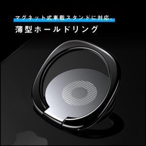 スマホリング おしゃれ バンカーリング スマホ 全機種対応 薄型 ホールドリング iPhone アイ...