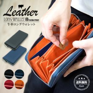 長財布 メンズ ラウンドファスナー 本革 ブランド レザー 財布 大容量 レディース 薄い かわいい クリスマス 彼氏