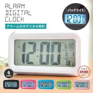目覚まし時計 デジタル バックライト付き クロック 見やすい シンプル カレンダー付き 温度計 アラ...