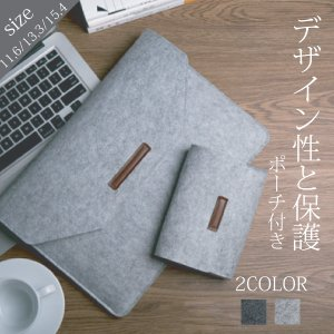 ノート パソコン ケース PCケース パソコンケース ノートパソコン Macbook Air インナ...