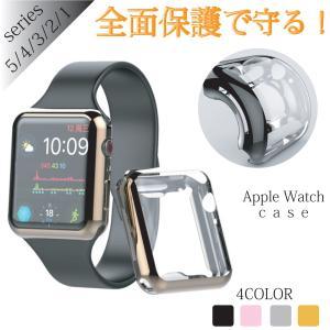 apple watch 5 ケース 44mm 超薄型 42mm アップルウォッチ 40mm カバー ...