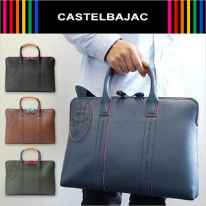 カステルバジャック CASTELBAJAC ビジネスバッグ A4対応 メンズ レディース  フェルタ Felta 086531|ookawabag