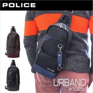 ポリス POLICE ボディバッグ URBANO アルバーノ 1026|ookawabag