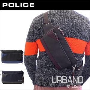ポリス POLICE ボディバッグ URBANO アルバーノ 1027|ookawabag