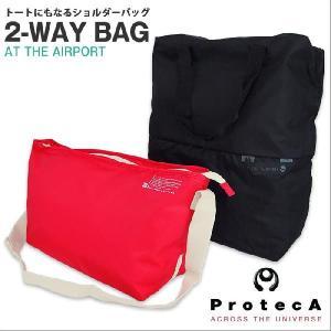 在庫限り プロテカ ProtecA トートにもなるショルダーバッグ ソフトトゥワイス 12451