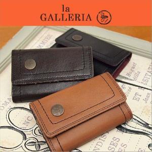 セール ラ・ガレリア la GALLERIA 5連キーケース Foresta フォレスタ 2001 メール便対応商品 返品交換不可|ookawabag