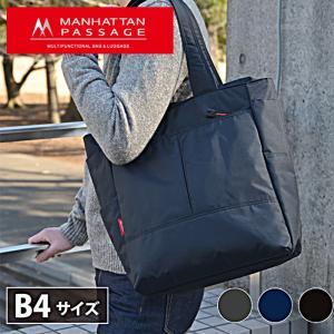 マンハッタンパッセージ MANHATTAN PASSAGE トートバッグ メンズ  17L ビジネス トラベル アドベンチャーギア 2503|ookawabag