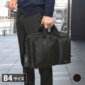 人気のプラスシリーズを更に軽くし、耐久性も向上させたSTAGE2。収納物を探しやすいブルーの裏地で鞄...