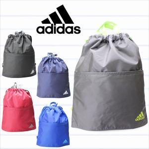 アディダス adidas ナップサック 巾着袋 体操着入れ 体操着袋 体操服入れ スクルド 47096|ookawabag