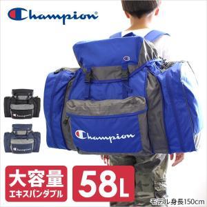 チャンピオン Champion 大型サブリュック リュックサック デイパック キッズ 修学旅行 林間学校 58L ゼローグ 52781|ookawabag
