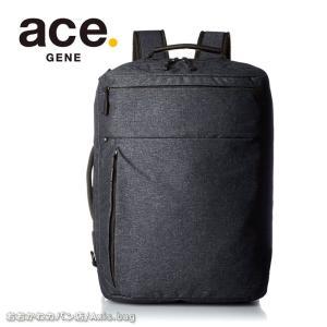 エースジーン ace.GENE 3WAYリュックサック/ビジネスリュックサック 16L ホバーライト HOVERLITE 59008