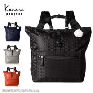 (ノベルティプレゼント)カナナプロジェクト Kanana project 2WAYリュックサック/トートバッグ A4サイズ カナナモノグラム 59134 ookawabag