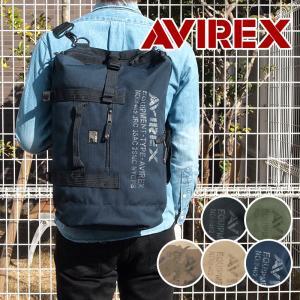 アビレックス(アヴィレックス) AVIREX 4WAYボンサック メンズ レディース EAGLE イーグル AVX3514|ookawabag