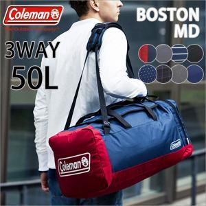 Coleman COLORS 3WAYBOSTON MD コールマン カラーズ 3WAYボストン エムディー 50L ボストンバッグ リュックサック ショルダーバッグ メンズ レディース|ookawabag