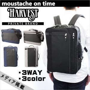 HARVEST(ハーベスト) moustache on time ムスタッシュオンタイム 3WAYビ...