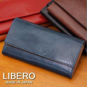 (ノベルティプレゼント)リベロ LIBERO カブセ長財布 財布 サイフ メンズ レディース 栃木レザー LB-100|ookawabag