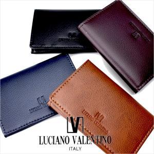 名刺入れ メンズ 本革 ルチア―ノ バレンチノ LUCIANO VALENTINO 財布 サイフ LUV-8006 メール便対応商品 返品交換不可|ookawabag