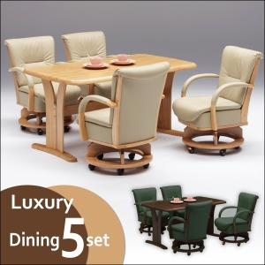ダイニングテーブルセット  4人用 5点 食卓 ソファ モダン おしゃれの写真