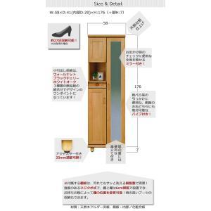 下駄箱 シューズボックス ハイタイプ 幅58cm スリム ミラー付き 天然木 完成品 日本製|ookawakaguhonpo|02