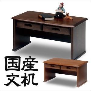 文机 座つくえ デスク 勉強机 パソコン机 大川家具 高級 幅110cm ライトブラウン ブラウン おしゃれの写真