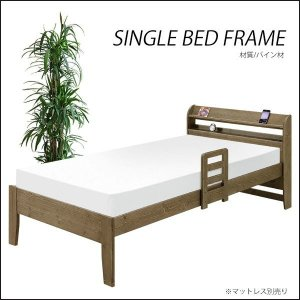 シングルベッドフレーム ベッド シングルベッド ローベッド すのこベッド 宮棚付きベッド 人気 おし...