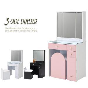 三面鏡ドレッサー テーブル 椅子付き メイク台 化粧台 鏡台 収納 コスメ収納 コンパクト 幅65cm ピンク ホワイト 木製の写真