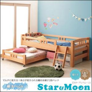 二段ベッド 2段ベッド 丈夫 上下分割可 宮棚付き シングルベッド すのこベッド 子供ベッド 天然木 パイン材 安いの写真