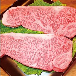A5 佐賀牛 サーロイン ステーキ用|ookini