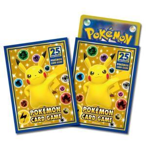 ポケモンカードゲーム デッキシールド 25th ANNIVERSARY COLLECTIONの画像