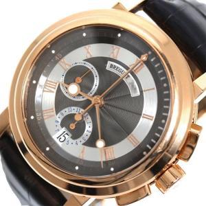 ブレゲ Breguet マリーン2 クロノグラフ 5827BR/Z2/5ZU 自動巻き PG無垢 メンズ 腕時計(中古)|ookura7815