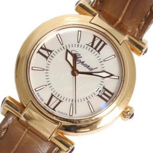 ショパール Chopard インペリーレ 384238-5001 PG無垢 クォーツ レディース 腕時計 (中古)|ookura7815