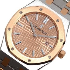 オーデマ・ピゲ AUDEMARS PIGUET ロイヤルオーク クォーツ SS/PG メンズ レディース 腕時計(中古)|ookura7815