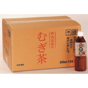 新潟 胎内高原のむぎ茶 500ml×48本 ペットボトル送料無料|ookuratakarabori