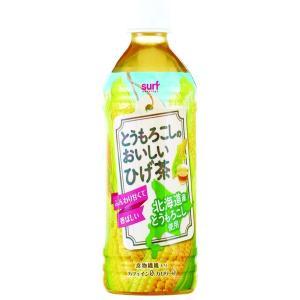 サーフビバレッジ とうもろこしひげ茶 500ml×24本(1ケース) ペットボトル送料無料|ookuratakarabori