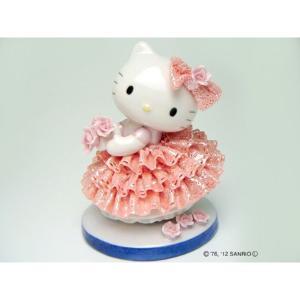 HeLLo Kitty ハローキティ レースドール/陶製人形 〔ピンク〕 磁器 高さ14×ベース径11cm 日本製〔代引不可〕送料無料 ookuratakarabori