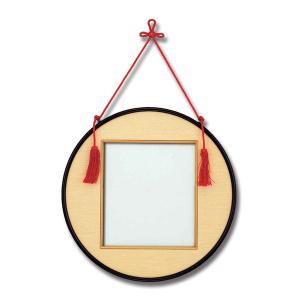 〔丸額和額〕丸いフレーム 丸額色紙額(273×242mm) 黒送料無料 ookuratakarabori