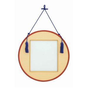 〔丸額和額〕丸いフレーム 丸額色紙額(273×242mm) 朱送料無料 ookuratakarabori