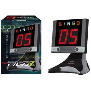 ビンゴゲーム大会を盛り上げます デジタルビンゴゲーム THE デジビンゴ Z(ブラック)送料無料 ookuratakarabori